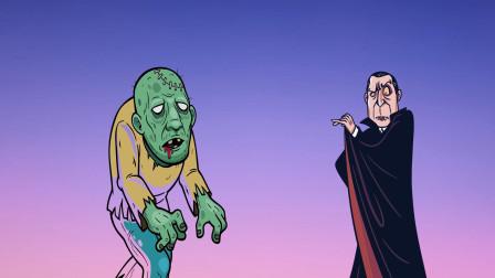 脑力测试:僵尸和吸血鬼,哪一个更危险?