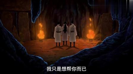 火影:为了开启万花筒获得力量,因陀罗手刃两个手足亲朋