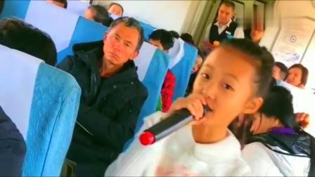 火车上小姑娘一首《谁》,洪亮的嗓音,唱得太好听了吧