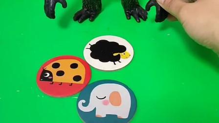 少儿益智亲子玩具:小瓢虫和小绵羊和小大象一起玩游戏