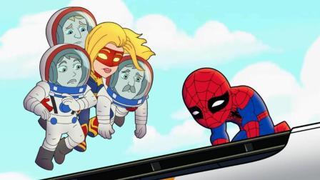 惊奇队长救出宇航员,蜘蛛侠让火箭安全着陆