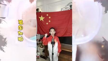 9岁小学生自创抗疫歌曲21名同学隔空合唱