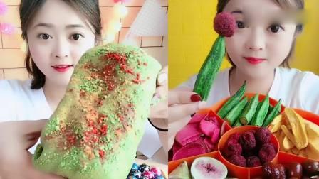 萌姐吃播:彩色蛋糕、奶油果蔬脆,你们吃过吗?
