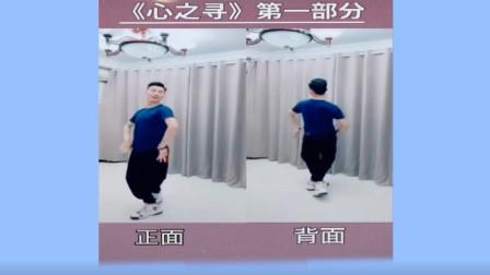 蒙古族舞蹈《心之行》详细分解动作