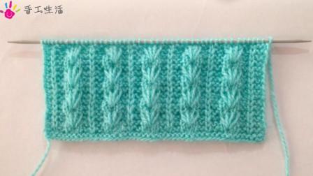 毛线针织衣手工编织视频,好看的宽条纹图案毛衣花样,试试吧