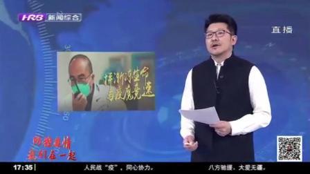 感动!武汉金银潭医院院长含泪送别福建援鄂医疗队:你们都是超人