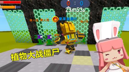 迷你世界:大黄蜂想欺负植物!小晓学忆涵套路,用植物包围僵尸基地