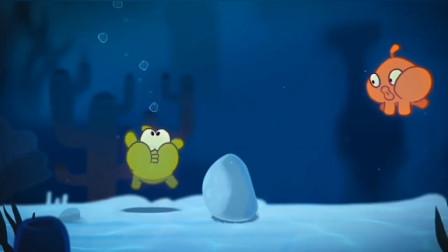 奥姆的故事:奥姆舍弃了糖果居然去救一条被困的鱼!