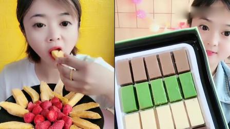 萌姐吃播:芒果脆、巧克力,你们吃过吗?
