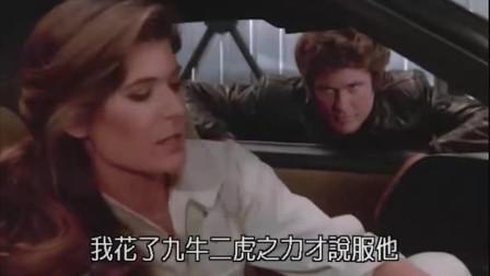 霹雳游侠1-5:主人下车后,智能汽车自动寻找停车位简直太方便了