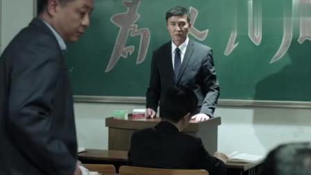 人民的名义:孙连城被降三级,拍桌而起:我辞职,李达康:替43万百姓谢谢你