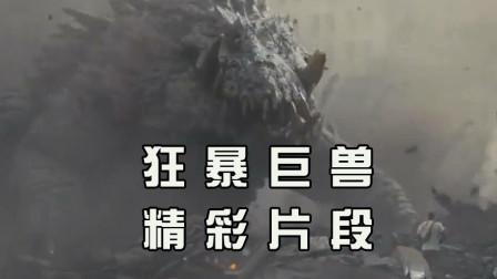 科幻片:开局一人一只猩猩,对战巨型鳄鱼和巨型狼,电影剪辑分享