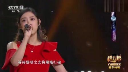 叶炫清翻唱经典歌曲《海阔天空》,唱出自己的风格,很好听