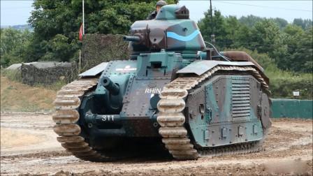 一辆就能灭了一个德国坦克队,拥有两门大炮的B1重型坦克,代表法国二战工业的巅峰