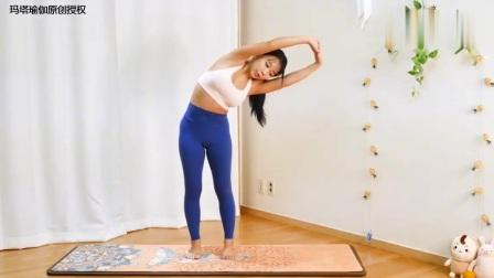 殷红瑜伽老师开课1:基本准备动作,拉伸活动关节,注意呼吸调整