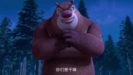 熊出没:大马猴没想到,赵琳有老虎保镖,可被它吓惨了!