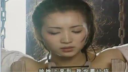 这是秦朝最残酷的刑具,瞬间让美女失去做女人的权利