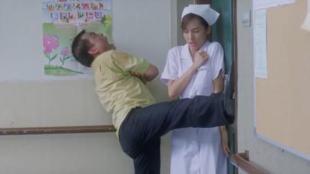 男子控制不住自己,在医院腿咚朱茵,简直不要太搞笑