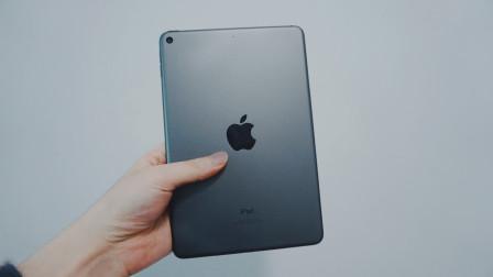 可能是性能最强的游戏机,iPad mini 5开箱上手
