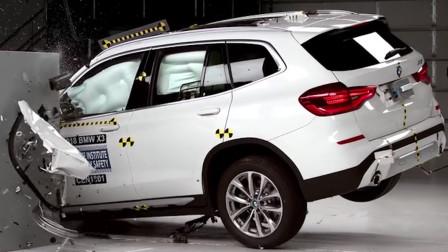 豪华SUV,宝马X3碰撞来袭,结果如何?-网上车市