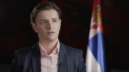 塞尔维亚总理打算为两国友谊竖纪念碑:中国是第一个帮助我们的