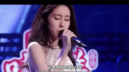 张碧晨翻唱经典老歌《花心》,独特声线,唱出自己的风格,太好听了