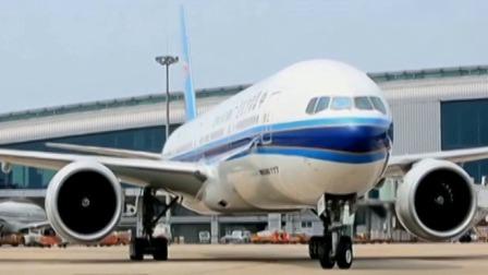 央视新闻联播 2020 大兴机场今起将迎多家航司航班转场