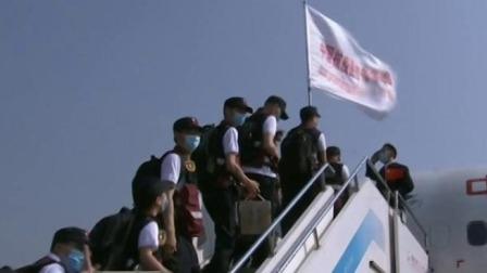 央视新闻联播 2020 中国赴老挝抗疫医疗专家组从云南启程