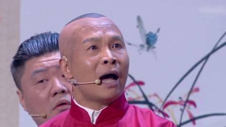 """二龙湖张浩秀塑料英语,把""""嗷豆油跟""""都逼出来了!"""