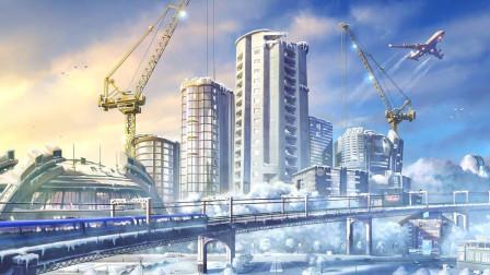 P12-第一片新农业区域-(鸡毛娱乐)城市:天际线娱乐实况解说