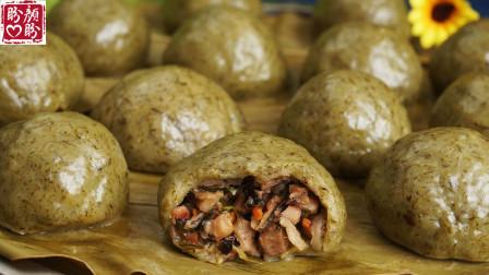 传统小吃清明团子,咸味团子的做法,简单又好吃!