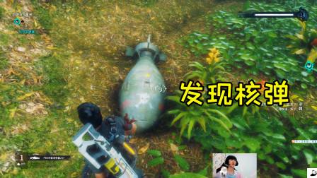 正当防卫4:原来真的有原子弹,被我找到了