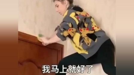 异国美女嫁给中国小伙,功夫练的真不错,都能飞檐走壁了!