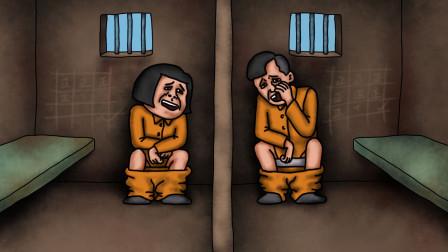 咖子脑力测试:他们真受不了这气味了,谁先能出狱呢?