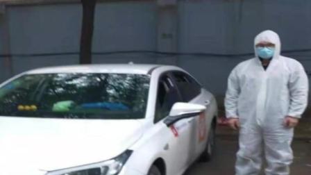 经视新闻 2020 武汉网约车司机:车多了 人多了  回家的日子也近了!