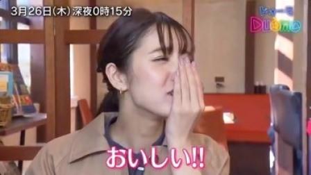 限定美食!「福冈恋爱白书15永不消失的恋爱烟花」美味的食物报告!限定汉堡,肉汁和甜品一样的菠萝包等~
