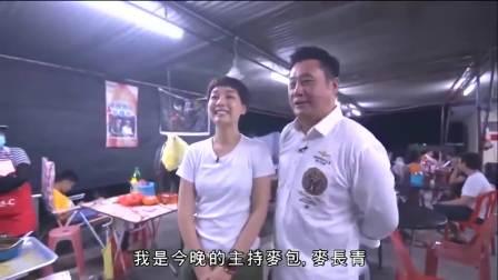 一份粿条炒出烟花齐放的感觉,广东食客:过来不是为了吃,是看表演