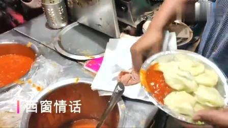 饺子在印度太受欢迎,刚出炉的就被争相购买,他们管这叫馍馍!
