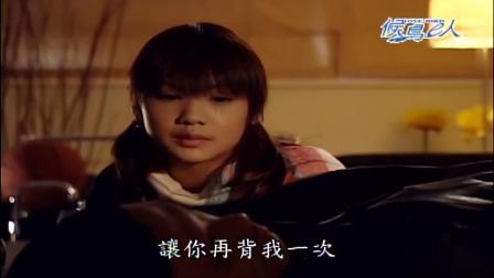 杨丞琳被暗恋多年的心上人拒绝,还要忍着心痛去笑
