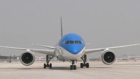 晚间新闻 2020 大兴机场今起将迎多家航司航班转场