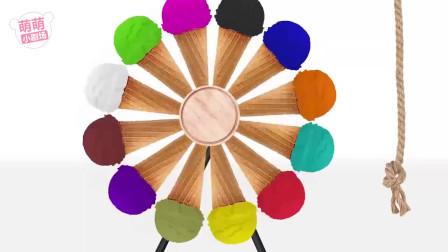 霸王龙吃彩色的冰激凌变色 学习认识颜色 英语早教益智动画