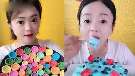 小姐姐直播吃:蓝莓爆浆蛋糕、巧克力扣子,一口超过瘾,我向往的生活