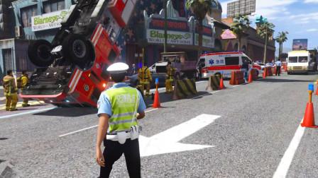 GTA5 警察模拟31 交通事故现场查看,消防车怎么也翻车了