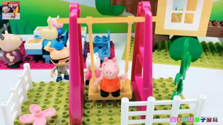 小猪佩奇和朋友在游乐园!海底小纵队呱唧拼积木玩具