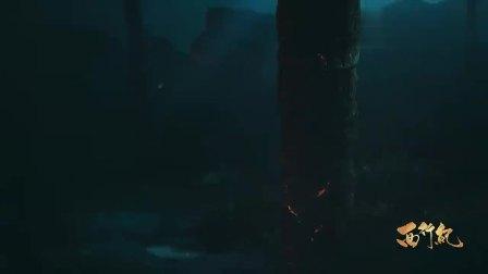 为了救出大神孙悟空,男主化身为龙,疯狂破坏封印悟空的石柱!