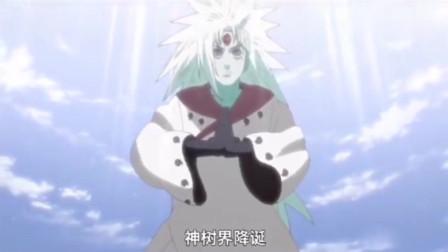 火影忍者:宇智波斑亲自展示传说中的力量!木遁和仙法我最拿手