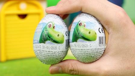 恐龙当家玩具奇趣蛋得到超小的颈龙