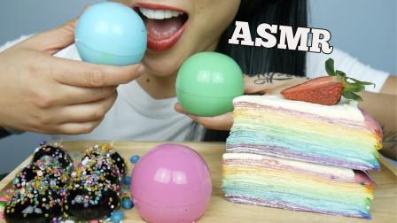 """韩国ASMR吃播:""""彩虹绉饼千层蛋糕+黑葡萄果冻+巨大的椰子果冻球"""",听这咀嚼音,吃货欧尼吃得真馋人"""