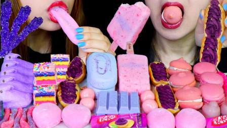 """韩国ASMR吃播:""""草莓冰淇淋棒+马卡龙+糯米团+棉花糖+蛋糕馅饼"""",听这咀嚼音,吃货姐妹花吃得真馋人"""