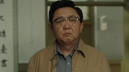 怀念青春时期的国产电影《老师好》,感受于大爷影帝级别的演技,看完后你怀念你的学生时光吗?